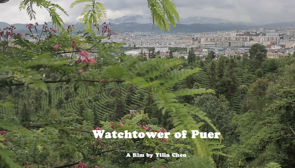 Watchtower of Puer
