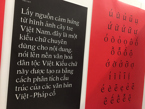Designing a typeface for Vietnamese culture